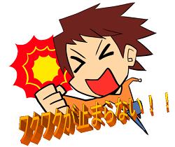 アクセスアップで月間PV50万!?オススメなプラグイン8選公開!!